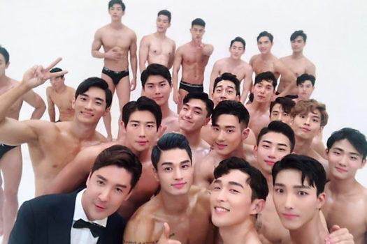 Ngày hội trai tươi Mister International Korea 2018